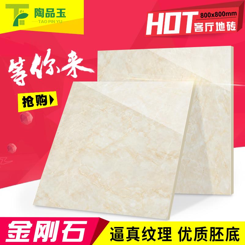 金刚石瓷砖-81191
