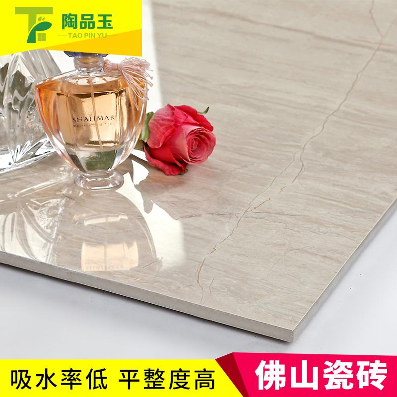 金刚石瓷砖-W891