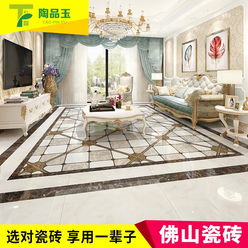 金刚石瓷砖-9C805