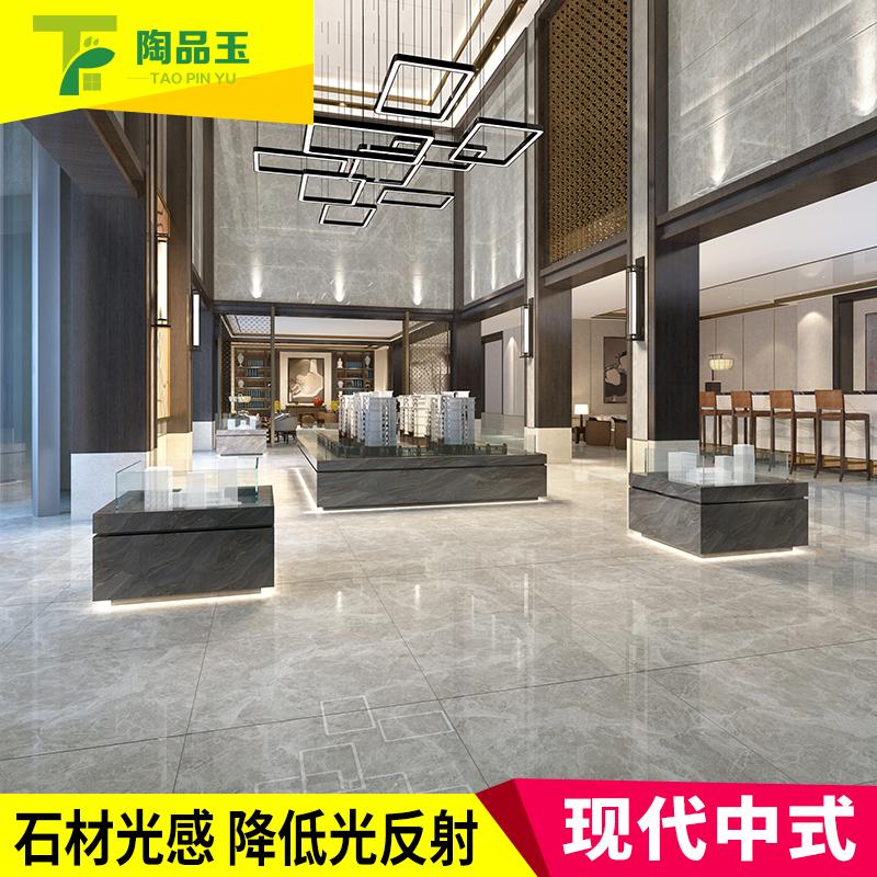 通体大理石瓷砖-YY8008/YY8001