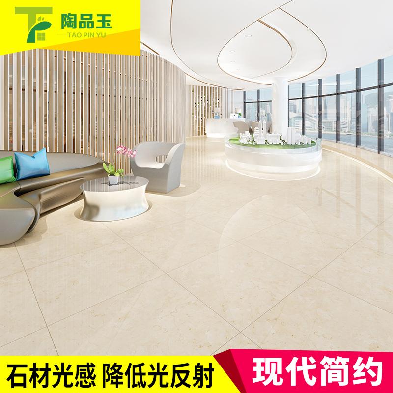 通体大理石瓷砖-YY8011