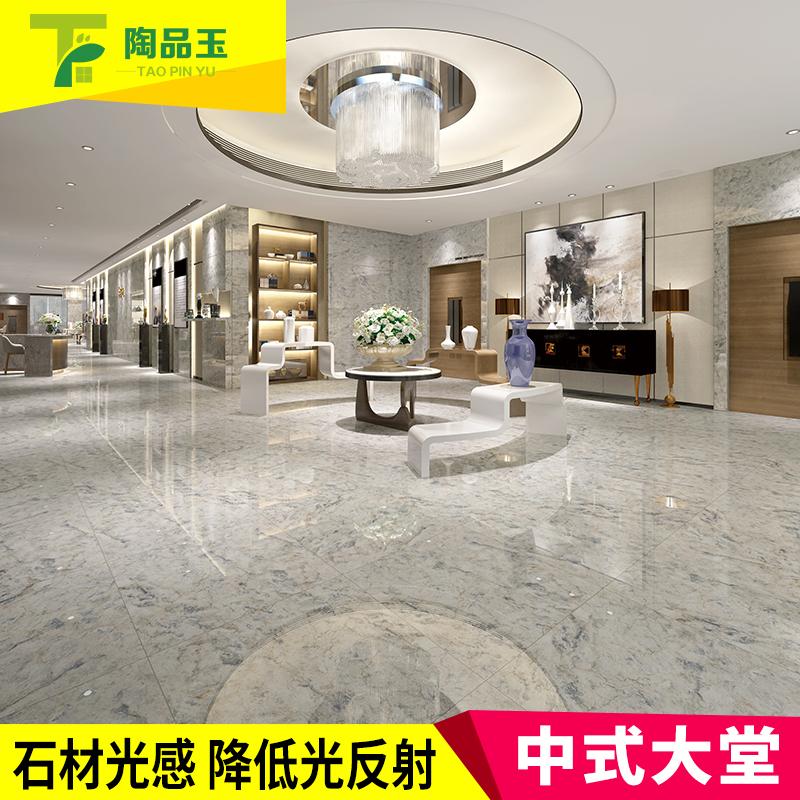 通体大理石瓷砖-YY8013