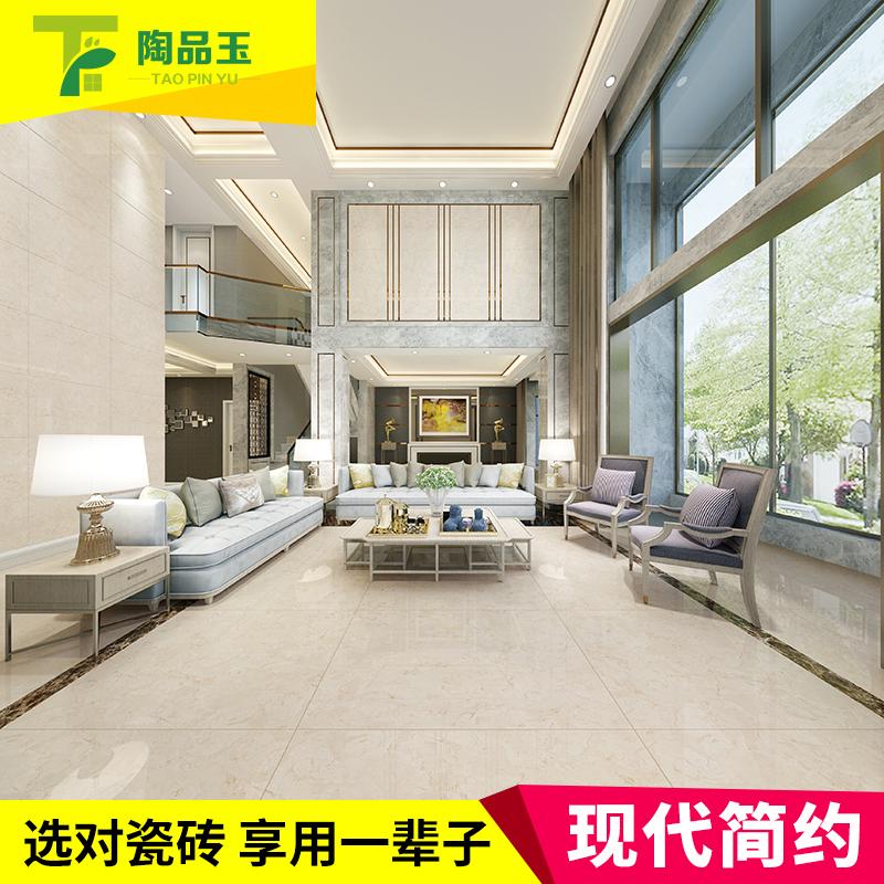 通体大理石瓷砖-820TT