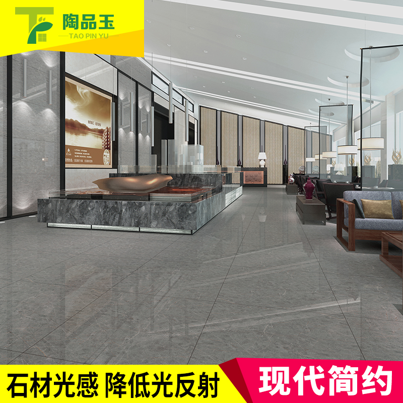 通体大理石瓷砖-PV837-3