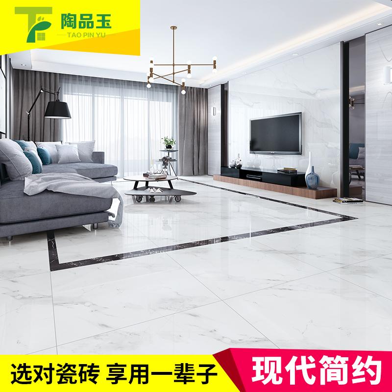 通体大理石瓷砖-813TT