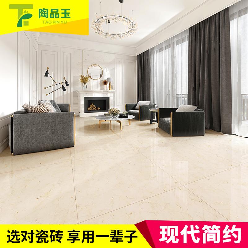通体大理石瓷砖-804TT